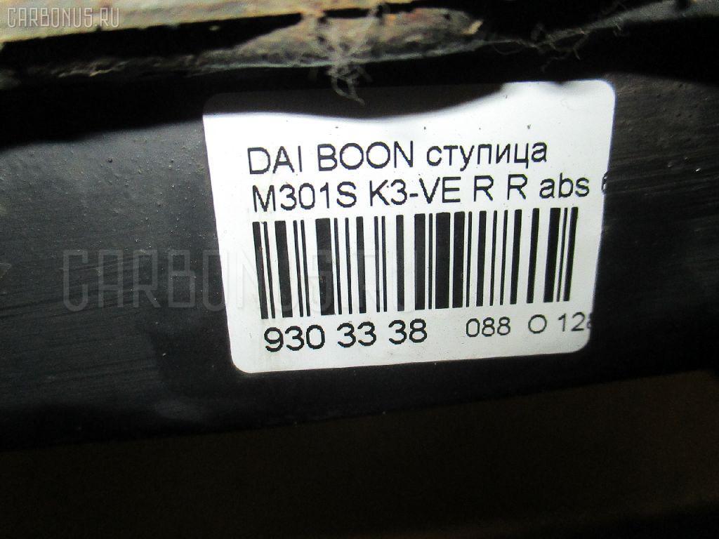 Ступица DAIHATSU BOON M301S K3-VE Фото 3