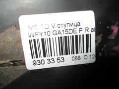 Ступица Nissan Ad van WFY10 GA15DE Фото 3