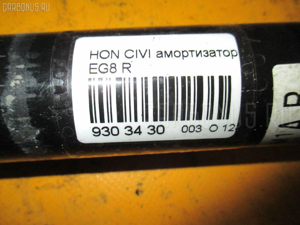 Амортизатор HONDA FIT GE8 Фото 2