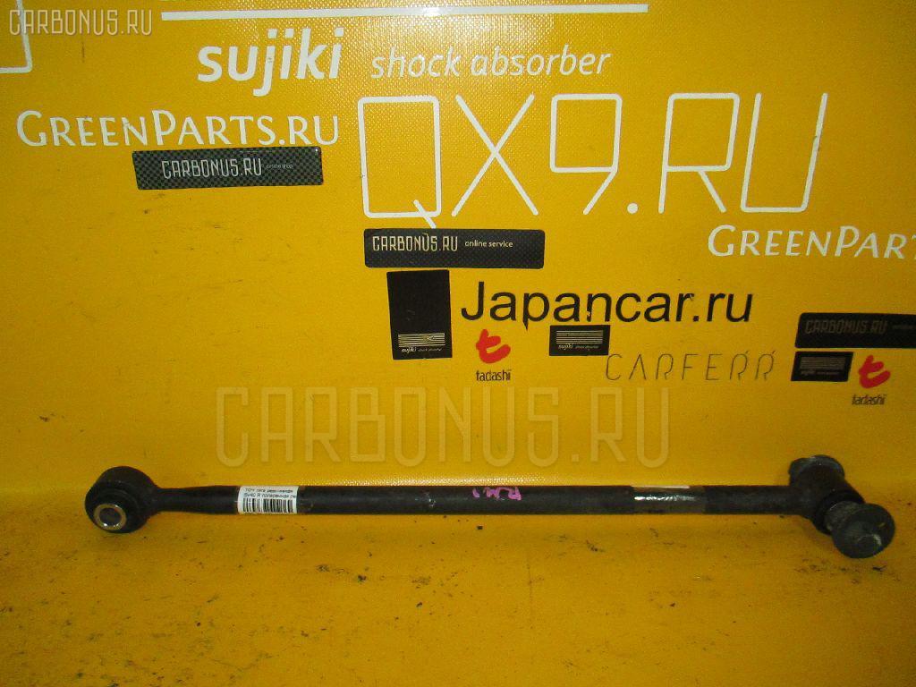 Тяга реактивная Toyota SV40 Фото 1