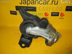 Подушка двигателя Honda Fit GE8 L15A Фото 1