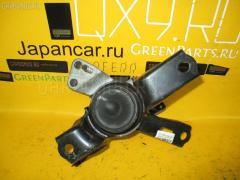 Подушка двигателя TOYOTA COROLLA NZE151 1NZ-FE Фото 2