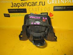 Подушка двигателя Toyota Passo KGC30 1KR-FE Фото 1