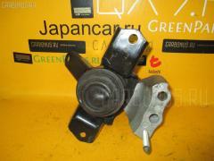Подушка двигателя Toyota Passo KGC30 1KR-FE Фото 2