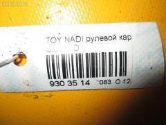 Рулевой карданчик TOYOTA NADIA SXN10 Фото 2