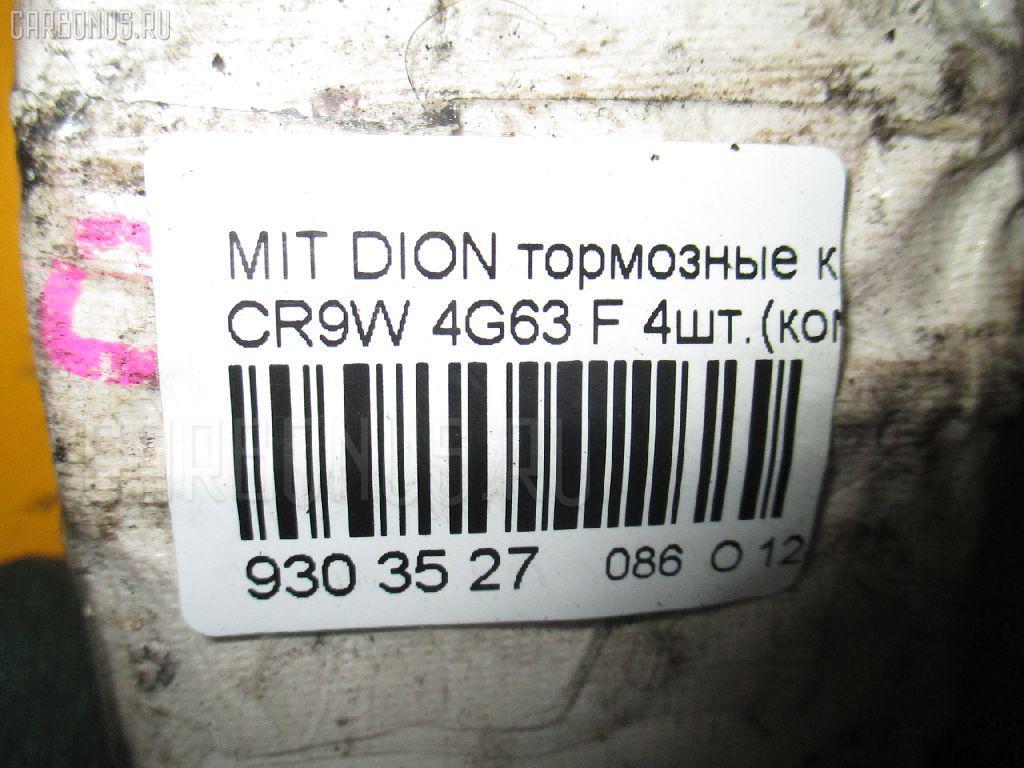 Тормозные колодки MITSUBISHI DION CR9W 4G63 Фото 3