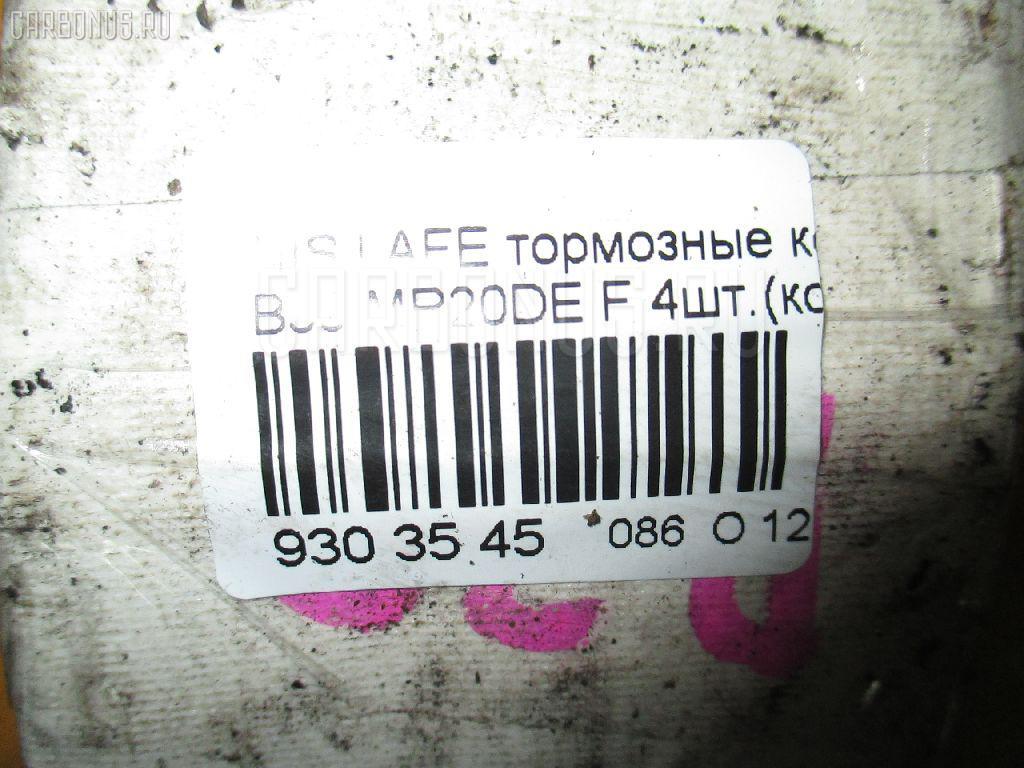 Тормозные колодки NISSAN LAFESTA B30 MR20DE Фото 3