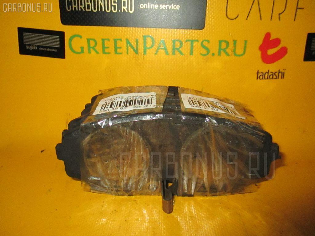 Тормозные колодки NISSAN LIBERTY RM12 QR20DE. Фото 10