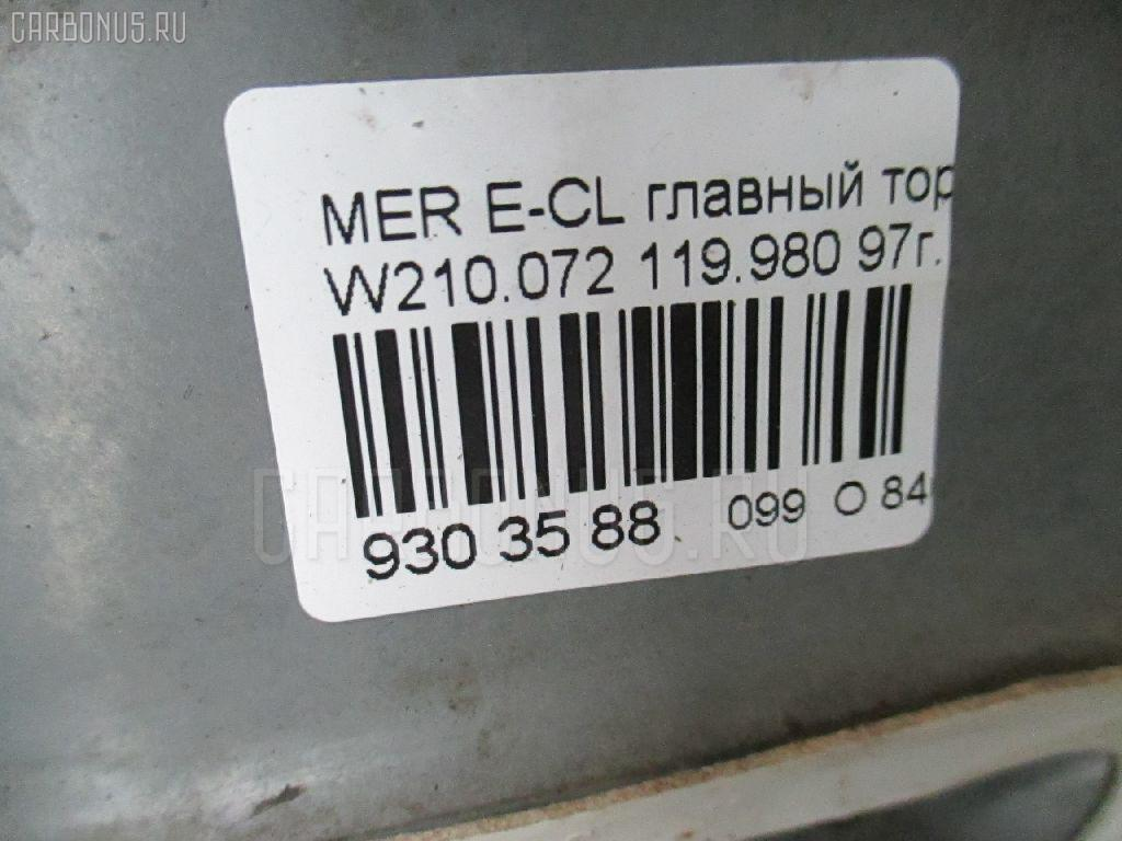 Главный тормозной цилиндр MERCEDES-BENZ E-CLASS W210.072 119.980 Фото 5