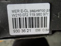 Радиатор ДВС MERCEDES-BENZ E-CLASS W210.072 119.980 Фото 3
