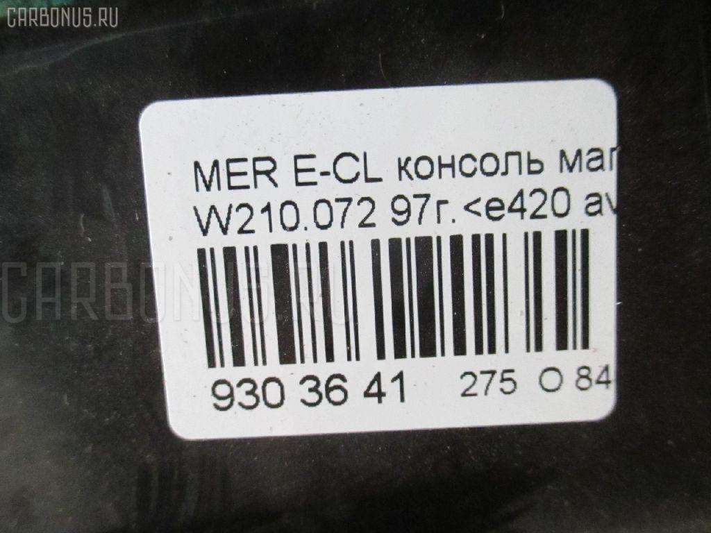 Консоль магнитофона MERCEDES-BENZ E-CLASS W210.072 Фото 3