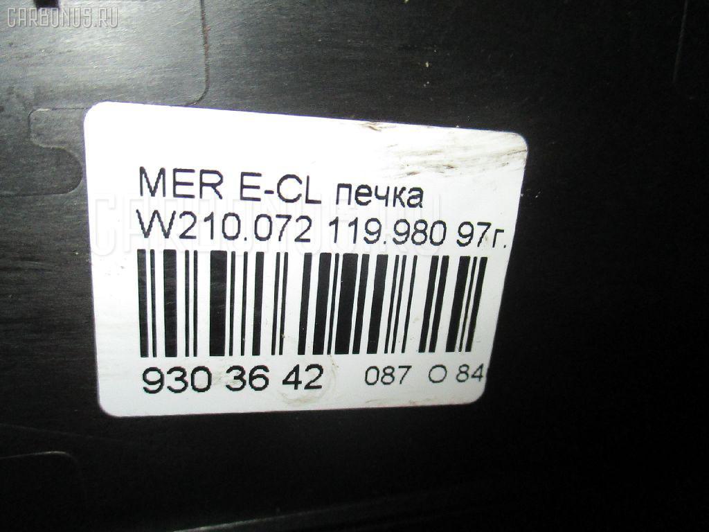 Печка MERCEDES-BENZ E-CLASS W210.072 119.980 Фото 6
