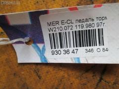 Педаль тормоза Mercedes-benz E-class W210.072 119.980 Фото 3