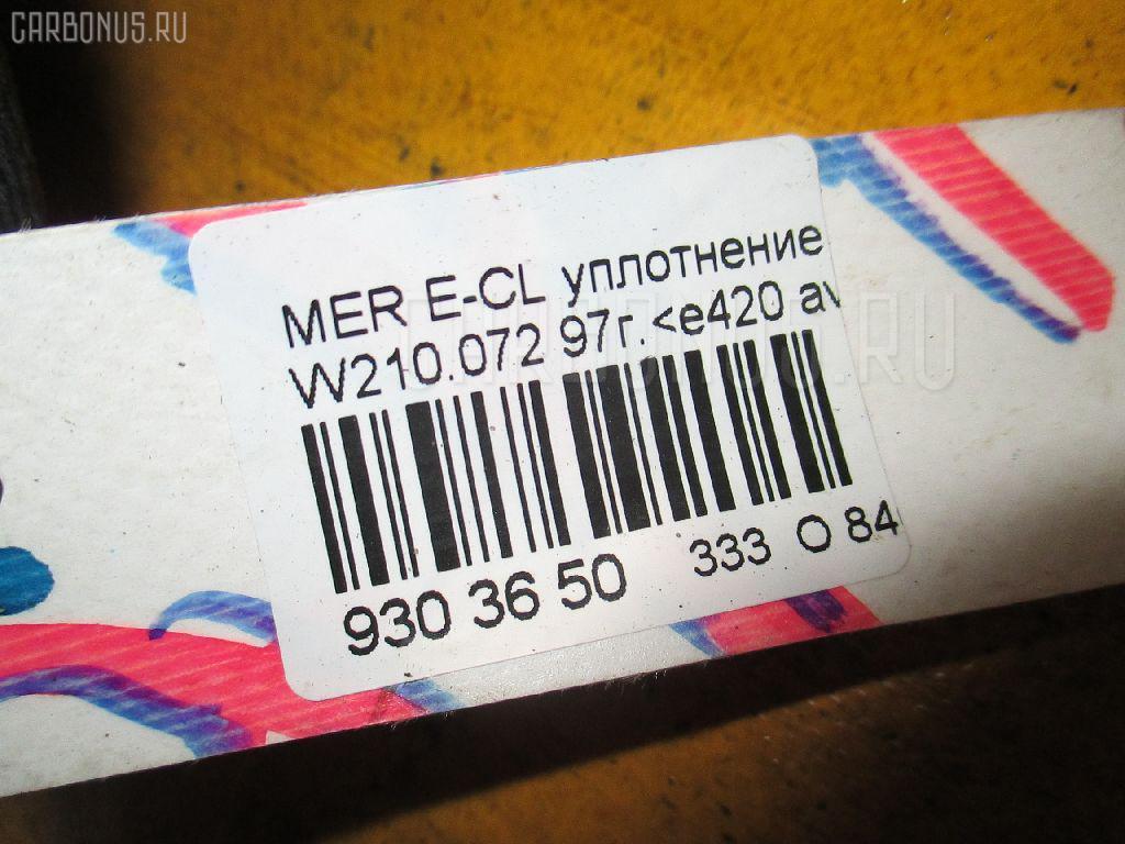 Уплотнение двери MERCEDES-BENZ E-CLASS W210.072 Фото 2