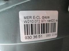 Фара Mercedes-benz E-class W210.072 Фото 8