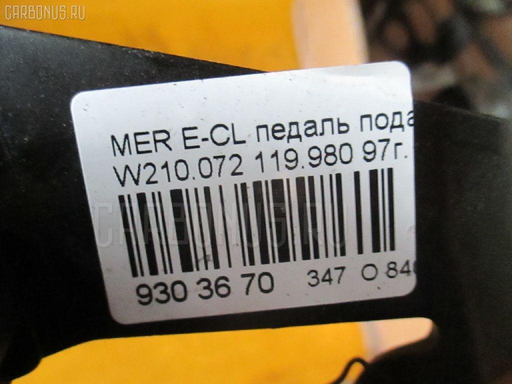 Педаль подачи топлива MERCEDES-BENZ E-CLASS W210.072 119.980 Фото 4