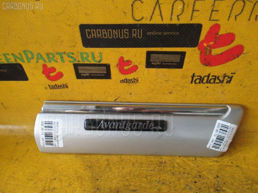 Накладка на крыло MERCEDES-BENZ E-CLASS W210.072 Фото 2