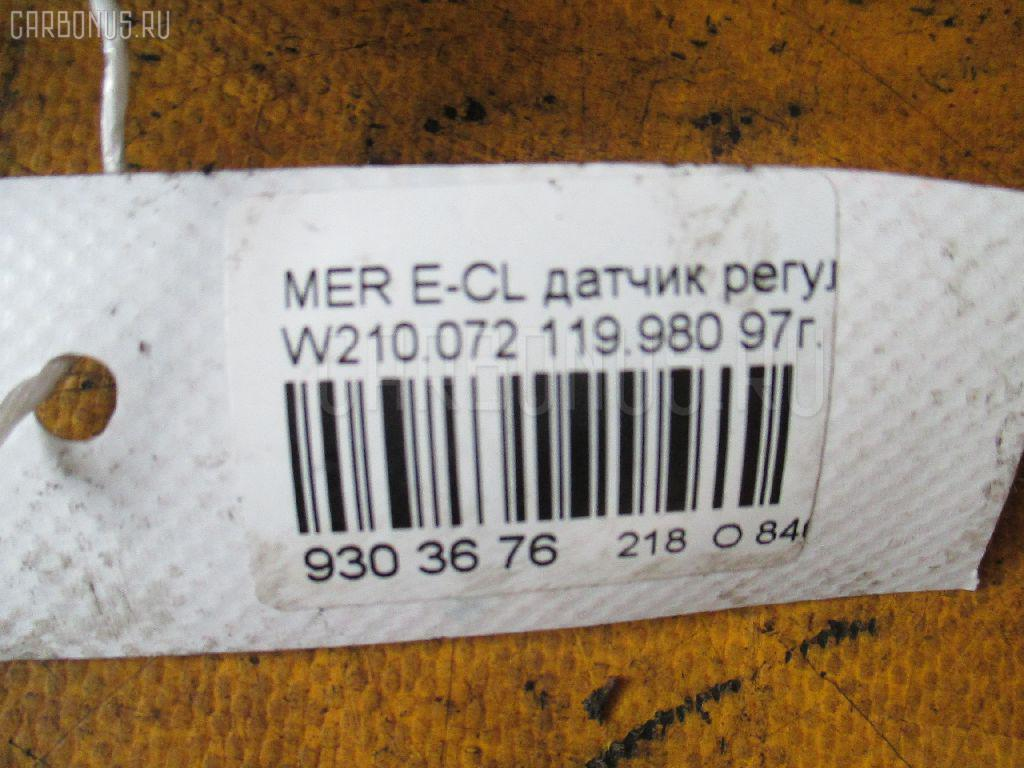 Датчик регулировки дорожного просвета MERCEDES-BENZ E-CLASS W210.072 119.980 Фото 3