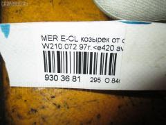 Козырек от солнца Mercedes-benz E-class W210.072 Фото 4