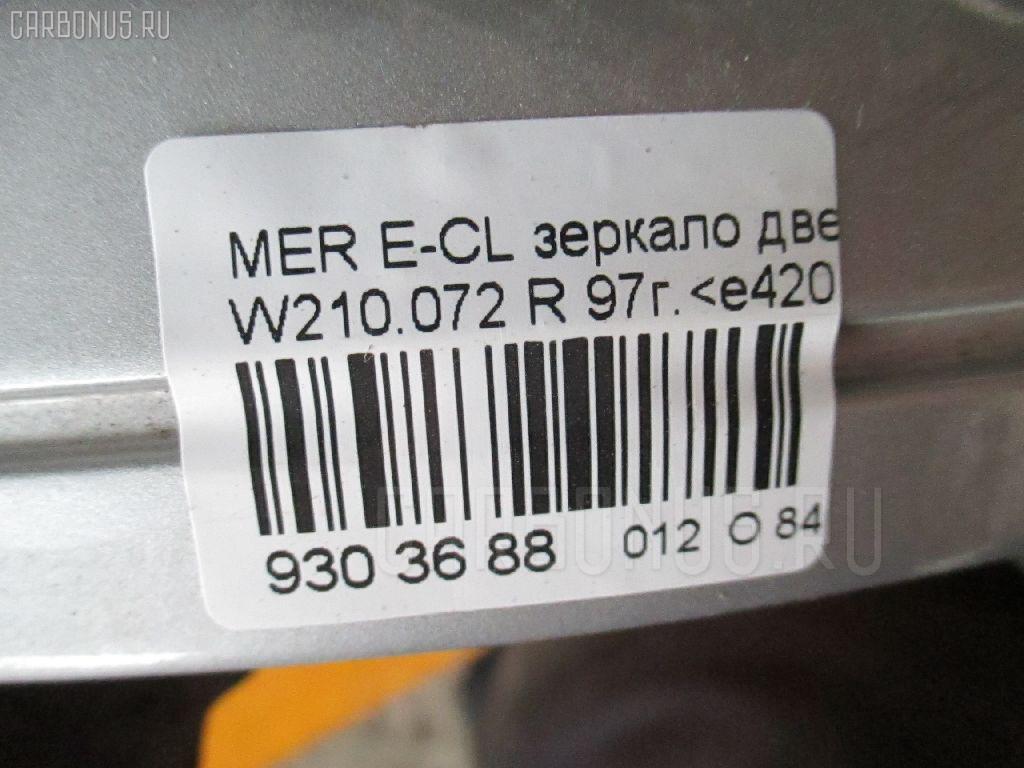 Зеркало двери боковой MERCEDES-BENZ E-CLASS W210.072 Фото 4