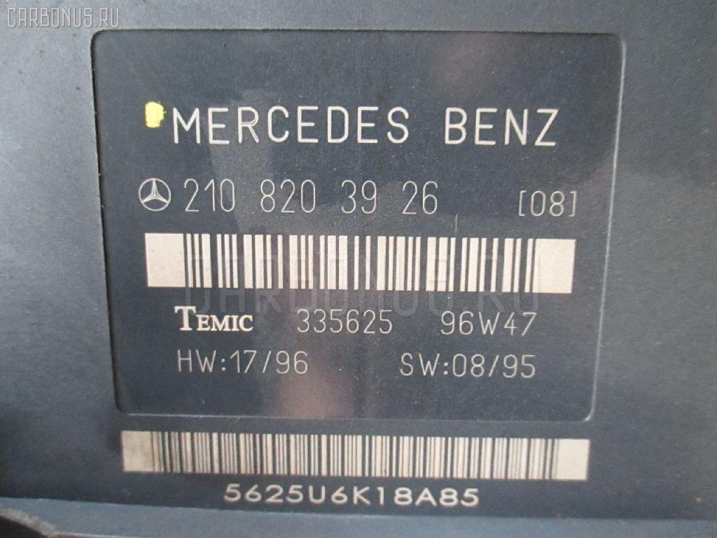 Блок комфорта MERCEDES-BENZ E-CLASS W210.072 Фото 1