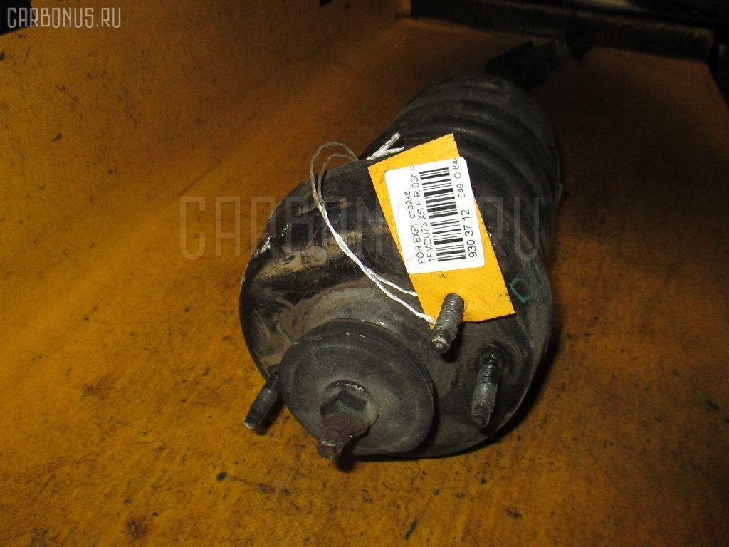 Стойка амортизатора Ford usa Explorer iii 1FMDU73 XS Фото 1