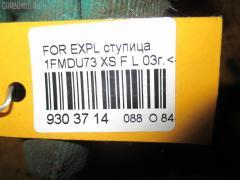 Ступица FORD USA EXPLORER III 1FMDU73 XS Фото 3
