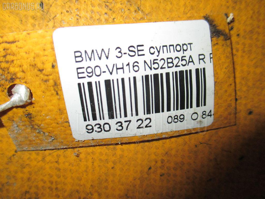 Суппорт BMW 3-SERIES E90-VH16 N52B25A Фото 3