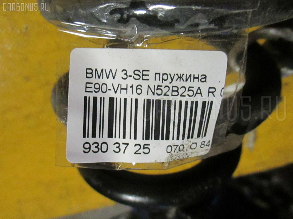 Пружина BMW 3-SERIES E90-VH16 N52B25A Фото 2