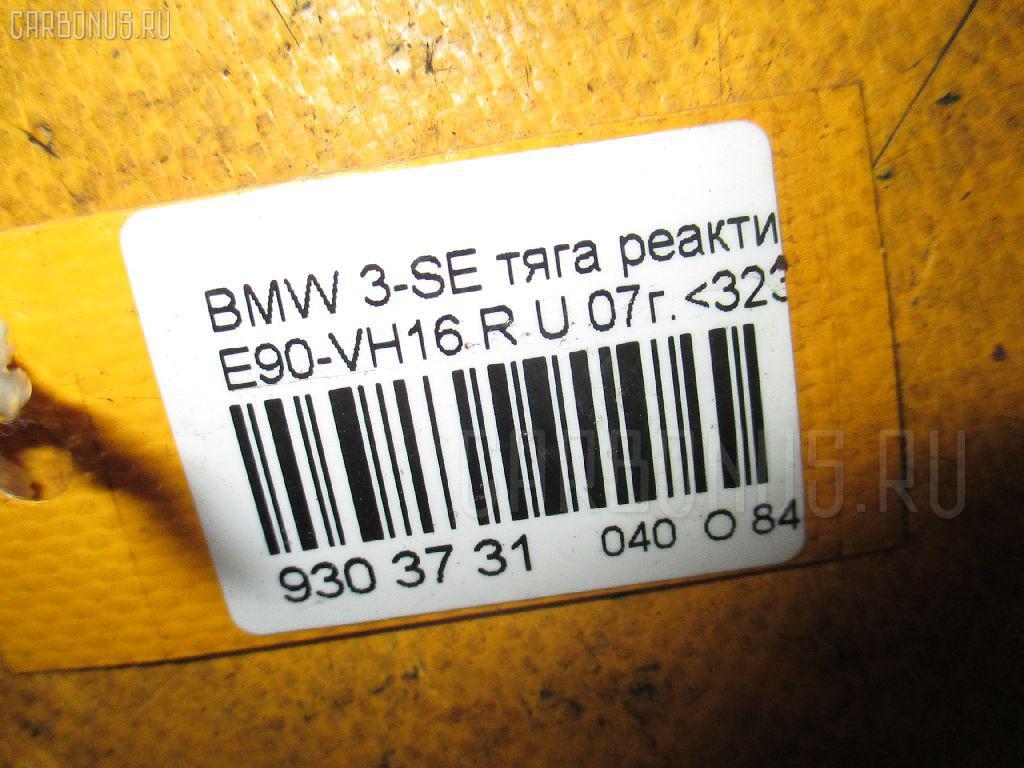 Рычаг BMW 3-SERIES E90-VH16 N52B25A Фото 2