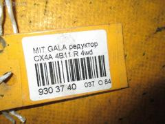 Редуктор MITSUBISHI GALANT FORTIS SPORTBACK CX4A 4B11 Фото 3