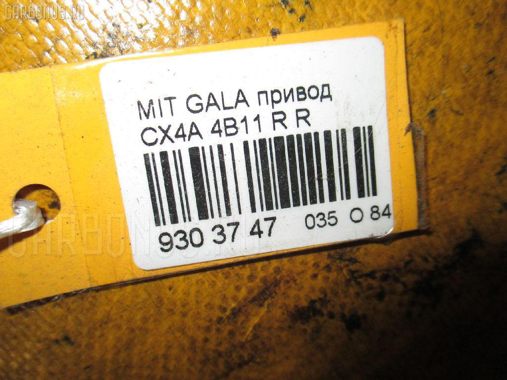 Привод MITSUBISHI GALANT FORTIS SPORTBACK CX4A 4B11 Фото 4