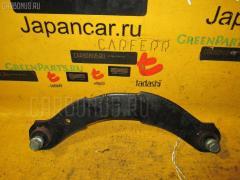 Рычаг Mitsubishi Galant fortis sportback CX4A 4B11 Фото 1