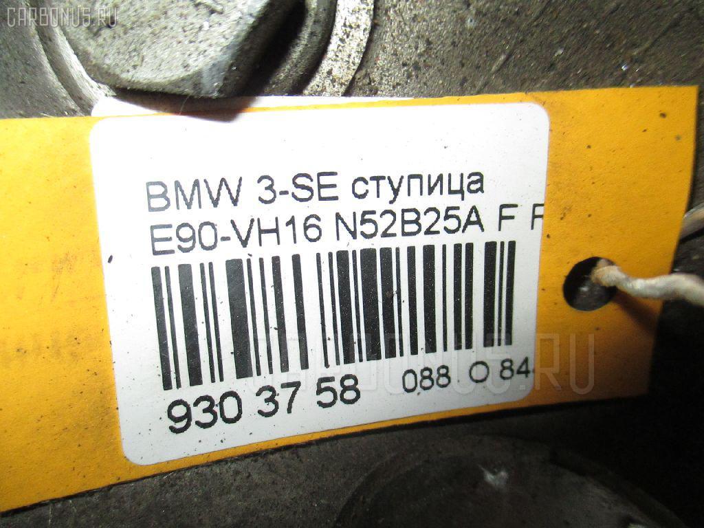 Ступица BMW 3-SERIES E90-VH16 N52B25A Фото 3