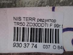 Редуктор Nissan Terrano TR50 ZD30DDTI Фото 2