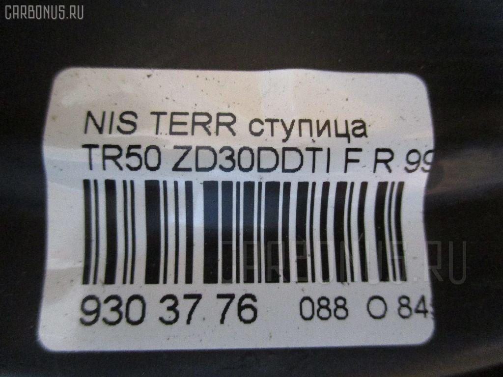 Ступица NISSAN TERRANO TR50 ZD30DDTI Фото 3