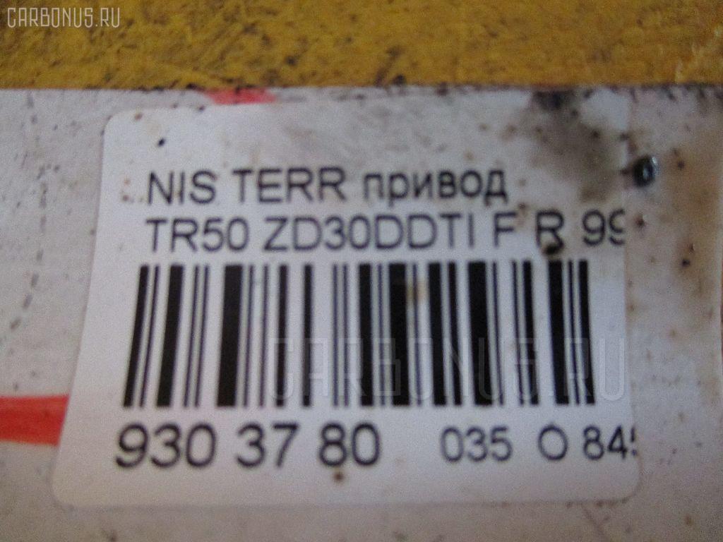 Привод NISSAN TERRANO TR50 ZD30DDTI Фото 2