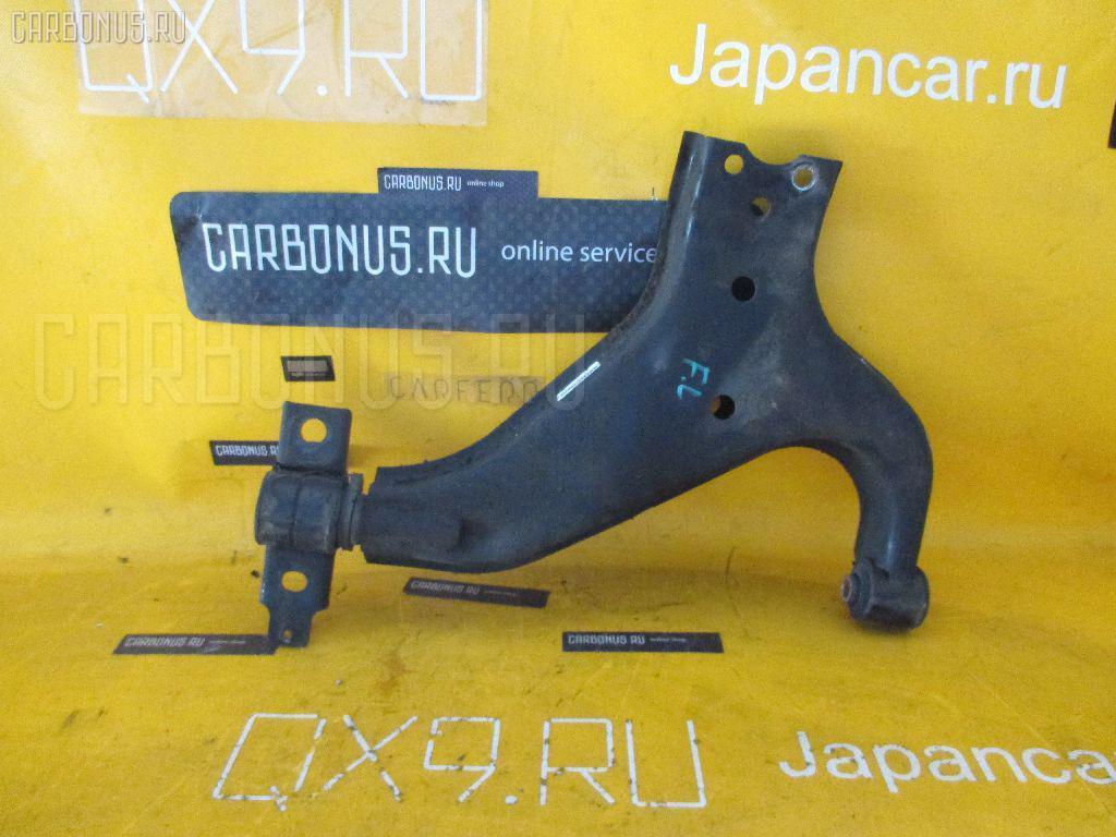 Рычаг Nissan Terrano TR50 ZD30DDTI Фото 1