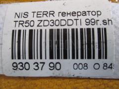 Генератор NISSAN TERRANO TR50 ZD30DDTI Фото 3