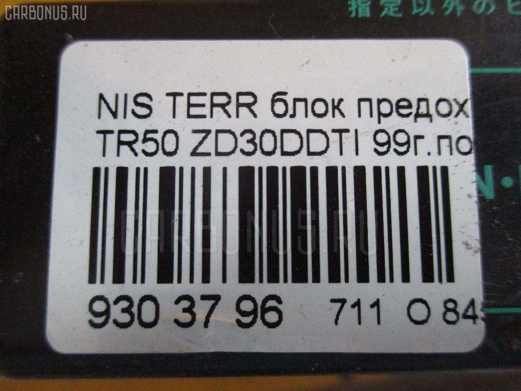 Блок предохранителей NISSAN TERRANO TR50 ZD30DDTI Фото 3