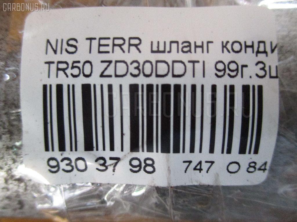 Шланг кондиционера NISSAN TERRANO TR50 ZD30DDTI Фото 2