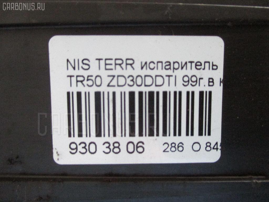 Испаритель кондиционера NISSAN TERRANO TR50 ZD30DDTI Фото 3