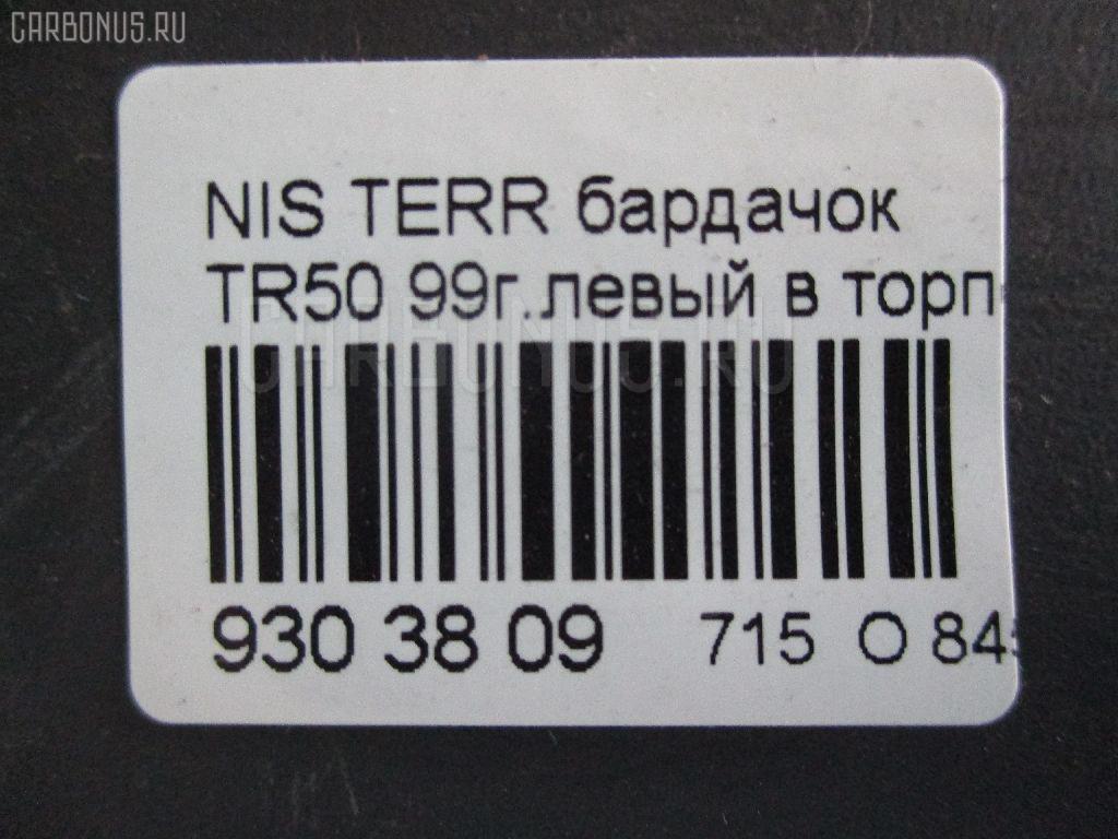 Бардачок NISSAN TERRANO TR50 Фото 2