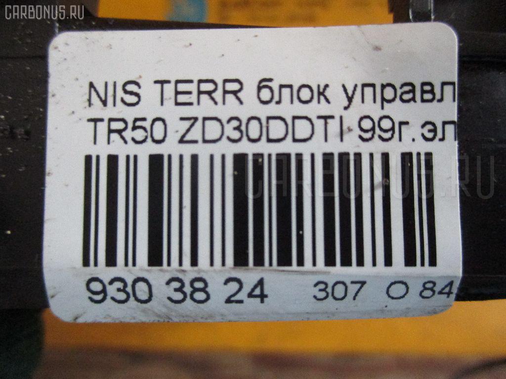 Блок управления климатконтроля NISSAN TERRANO TR50 ZD30DDTI Фото 3