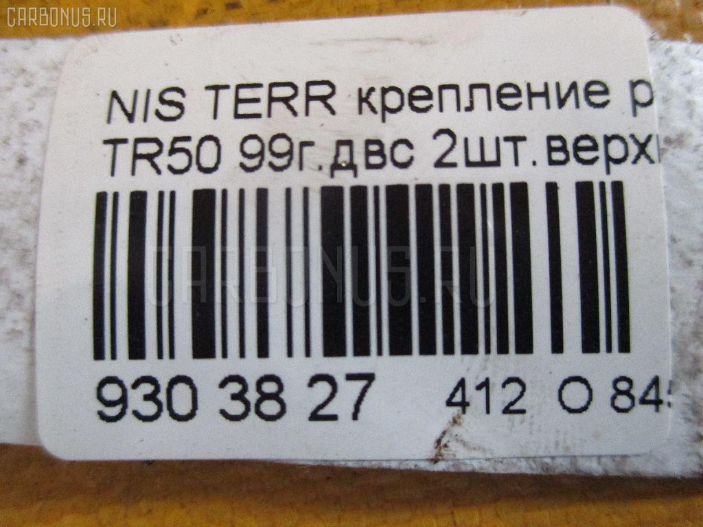 Крепление радиатора NISSAN TERRANO TR50 Фото 2