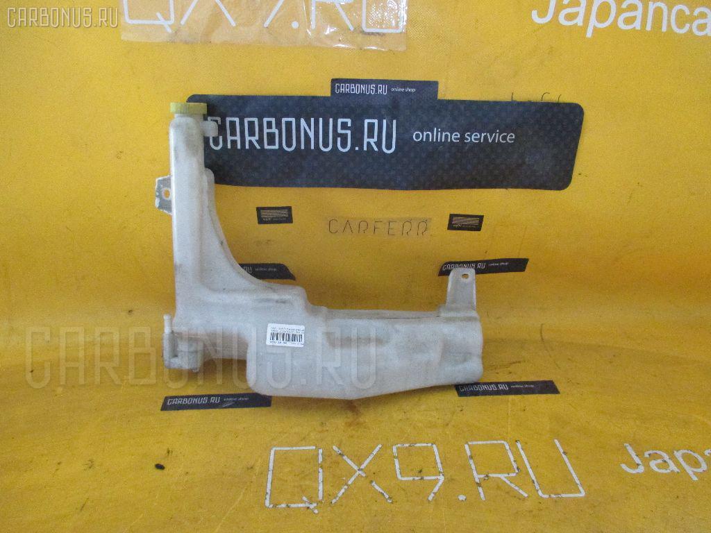 Бачок расширительный Nissan Terrano TR50 ZD30DDTI Фото 1