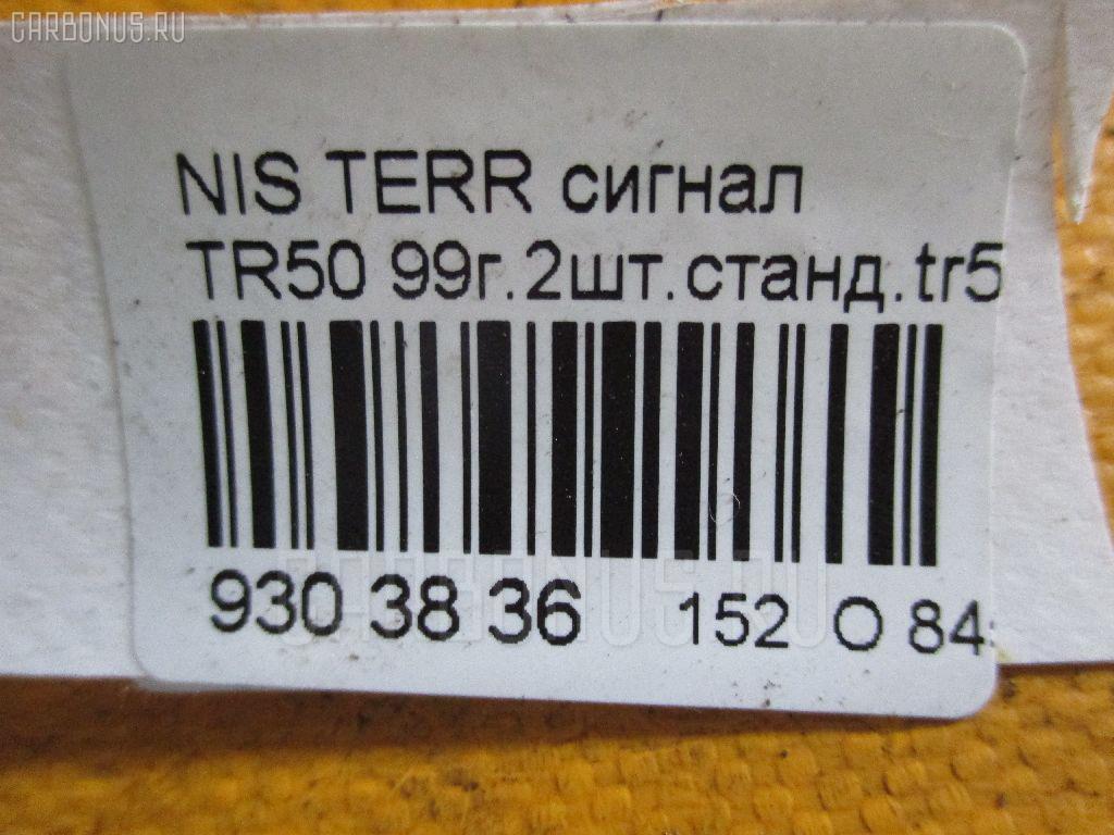 Сигнал NISSAN TERRANO TR50 Фото 2