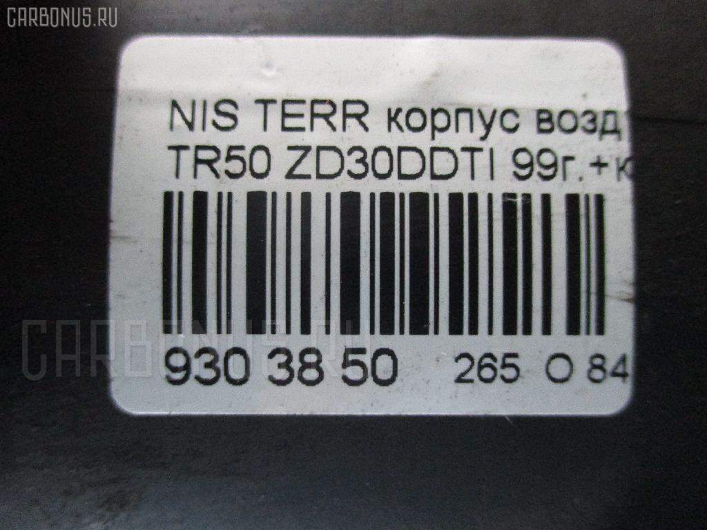 Корпус воздушного фильтра NISSAN TERRANO TR50 ZD30DDTI Фото 3