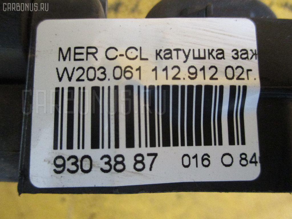 Катушка зажигания MERCEDES-BENZ C-CLASS W203.061 112.912 Фото 2