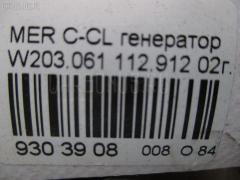 Генератор Mercedes-benz C-class W203.061 112.912 Фото 4
